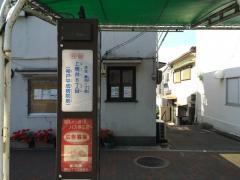「上筒井6丁目」バス停留所