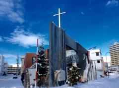 札幌豊平教会