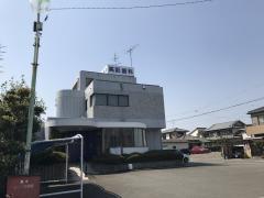 高阪歯科医院