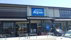 アルペンフレスポ高山店