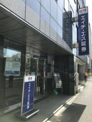 エイチ・エス証券株式会社 横浜支店