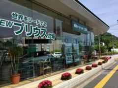 横浜トヨペット二宮店