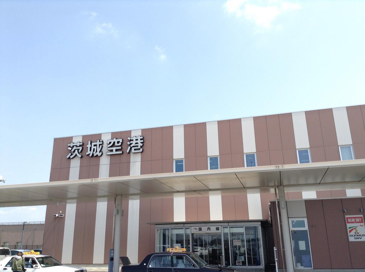 茨城空港の建物
