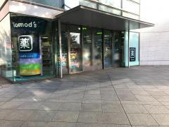 トモズクイーンズスクエア横浜店
