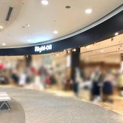 ライトオンイオンモール木曽川キリオ店
