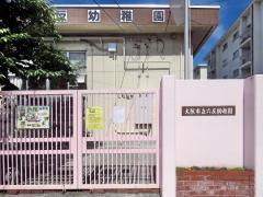 六反幼稚園