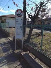 「神白」バス停留所