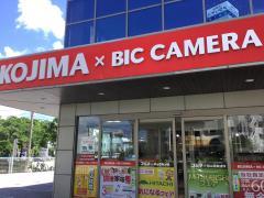 コジマ×ビックカメラ那覇店