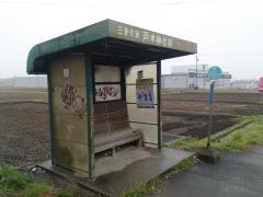 「戸木神社前」バス停留所