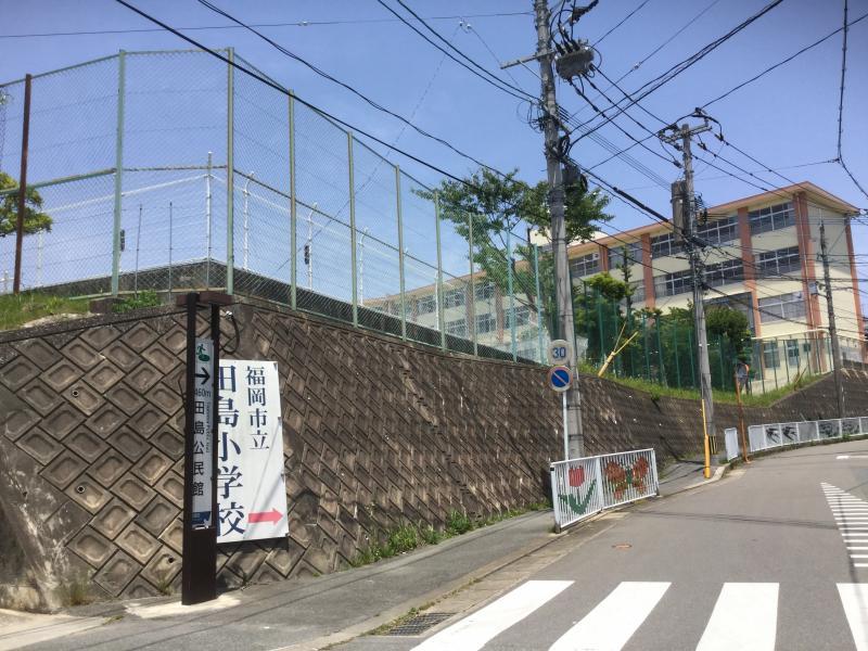 田島小学校(福岡市城南区)の投...