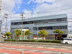 半田郵便局
