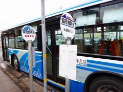 「協同病院前」バス停留所