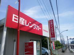 日産レンタカー藤枝