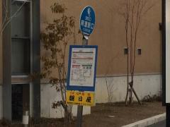 阿漕駅口駅