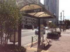 「勝どき三丁目」バス停留所