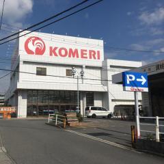 コメリホームセンター桑名店