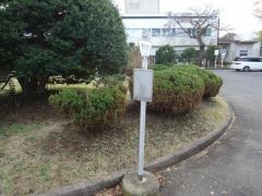 「下総精神医療センター」バス停留所