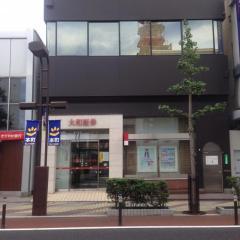 大和証券株式会社 山形支店