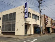 気仙沼信用金庫駅前支店