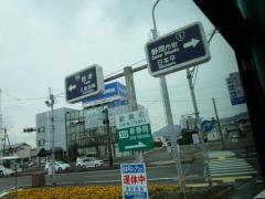 新静岡IC