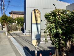 「広川」バス停留所