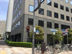 藍澤證券株式会社 静岡支店
