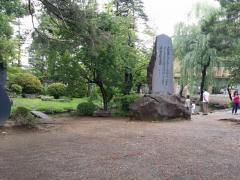 松が岬公園(米沢城跡)