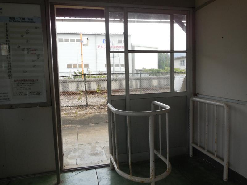 長門粟野駅(下関市)の投稿写真...
