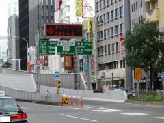 名駅入口(IC)