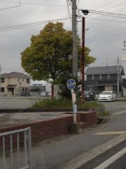 「東平津」バス停留所