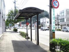 「北根二丁目・文学館前」バス停留所