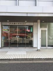 十六銀行中川支店
