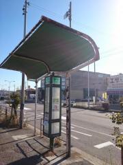 「柴谷橋西詰」バス停留所