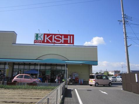 キシ ショッピングセンター 清須...