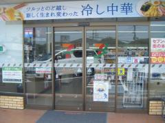 セブンイレブン笠岡インター店