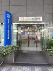 東京シティ信用金庫日本橋支店