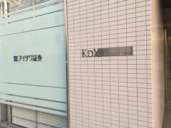 藍澤證券株式会社 厚木支店