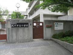 北六甲台小学校