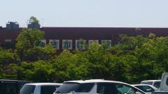 佐賀競馬場