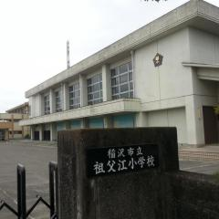 祖父江小学校