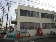 阪南郵便局