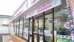セブンイレブン大分新春日町店