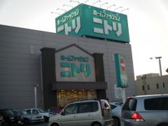 ニトリ甲府店