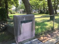 粟崎第1公園