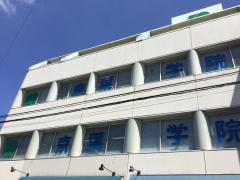 京葉学院八幡校