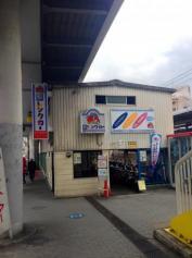 駅レンタカー茨木駅営業所