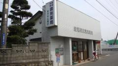 綾瀬保険調剤薬局
