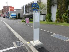 「大野辻」バス停留所
