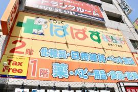 東京都中央区月島1丁目  住所一覧から地図を検 …