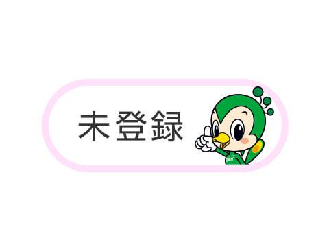 オリックスレンタカー新潟駅前店